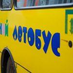 Для шкіл Дніпропетровщини закупили 32 нові автобуси