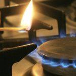 В Україні встановили граничну ціну на газ – 6,99 грн за кубометр
