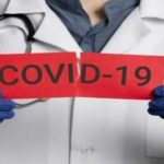 На Дніпропетровщині виявили 236 нових випадків COVID-19