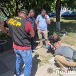 На Дніпропетровщині на хабарі затримали керівника міжрайонного управління водного господарства