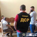 У Дніпрі затримали на хабарі ректора університету та його помічника