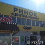 У Новомосковську затримали грабіжника на Центральному ринку