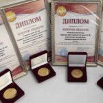Область здобула 20 медалей та Гран-Прі на міжнародній виставці «Сучасні заклади освіти»