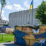 У Дніпрі запрошують на відкриття виставки про кримських татар