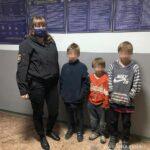 На Дніпропетровщині поліцейські врятували трьох маленьких мандрівників