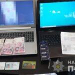 Криворізькі правоохоронці припинили роботу онлайн-порностудії