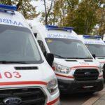 Автопарк обласного центру екстреної меддопомоги поповнять 74 сучасні «швидкі»
