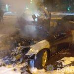 У Кривому Розі в згорілому авто виявили зброю та боєприпаси