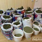 У Дніпрі вилучили наркотики на суму 300 тисяч гривень