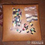 У Кривому Розі викрили двох наркозбувачів
