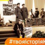 У Дніпрі провели акцію до Дня вшанування пам'яті героїв Крут