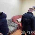 У центрі Дніпра припинили роботу борделю