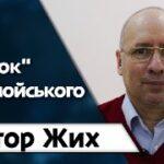 Ситуація навколо ПриватБанку: думка експерта