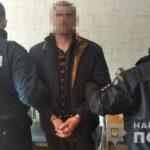 У Кривому Розі затримали чоловіка, який вбив рідну тітку